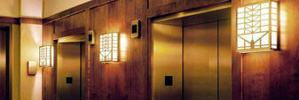 Lobby Wall Light