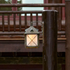 Stonehaven™ Lantern 8 in. Rustic Exterior Garage Light