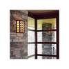 Sunrise Center Lantern™ 9 in. Wall Mounted Sconce